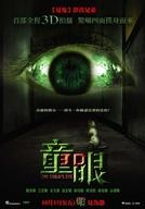 Olhos de Criança (童眼)