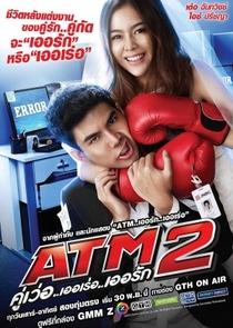 ATM 2: Koo ver Error Er Rak - Poster / Capa / Cartaz - Oficial 1