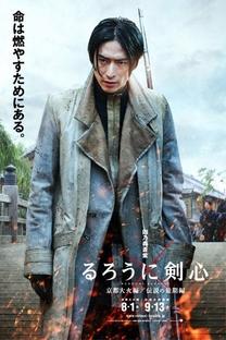 Samurai X: Inferno de Kyoto - Poster / Capa / Cartaz - Oficial 11