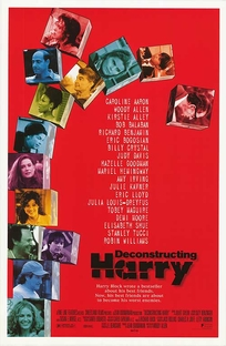 Desconstruindo Harry - Poster / Capa / Cartaz - Oficial 5