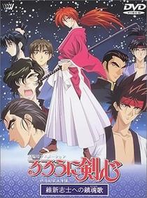 Samurai X - O Filme - Poster / Capa / Cartaz - Oficial 2