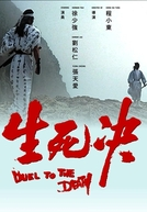 Duel to the Death (Xian Si Jue)