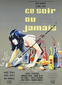 Esta Noite ou Nunca Mais - Poster / Capa / Cartaz - Oficial 1