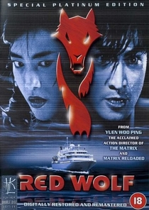 Red Wolf - Poster / Capa / Cartaz - Oficial 1