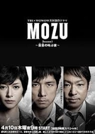 Mozu Season 1 - Shrike's Shouting Night  (Mozu Season 1 - Mozu no Sakebu Yoru)