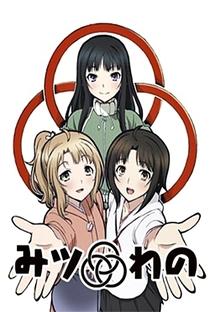 Mitsuwano - Poster / Capa / Cartaz - Oficial 2