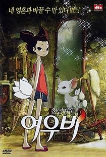 Yobi, a Raposa de Cinco Caudas - Poster / Capa / Cartaz - Oficial 2