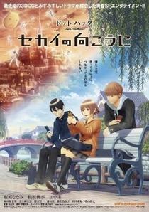 .hack//The Movie: Sekai no Mukou ni - Poster / Capa / Cartaz - Oficial 1