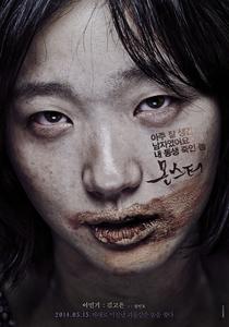 Monster - Poster / Capa / Cartaz - Oficial 3