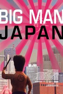 O Gigante do Japão - Poster / Capa / Cartaz - Oficial 1
