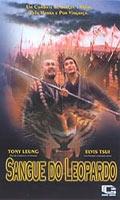 Sangue do Leopardo - Poster / Capa / Cartaz - Oficial 3