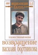 O retorno de Vassili Bortnikov (Vozvrashchenie Vasiliya Bortnikova)