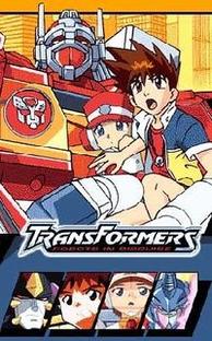 Transformers: A Nova Geração - Poster / Capa / Cartaz - Oficial 3