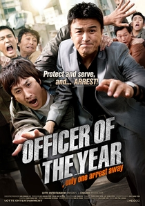 Officer of the Year - Poster / Capa / Cartaz - Oficial 4