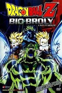 Dragon Ball Z 11: O Combate Final, Bio-Broly - Poster / Capa / Cartaz - Oficial 4