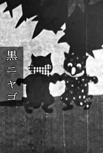 Kuro Nyago - Poster / Capa / Cartaz - Oficial 2