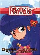 Ranma 1/2 4ª Temporada (らんま1/2)