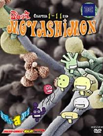 Moyashimon - Poster / Capa / Cartaz - Oficial 1