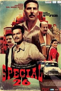 Special 26 - Poster / Capa / Cartaz - Oficial 1