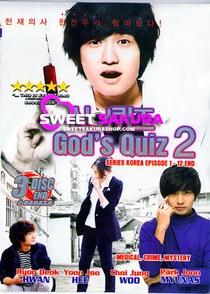 God's Quiz 2 - Poster / Capa / Cartaz - Oficial 2