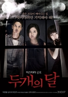 The Sleepless (Doo Gaeui Dal)