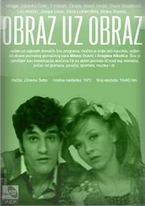 Obraz Uz Obraz - Poster / Capa / Cartaz - Oficial 1