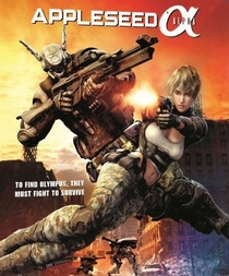 Appleseed Alpha - Poster / Capa / Cartaz - Oficial 2