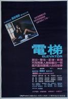 Elevator (Dian ti / 電梯)