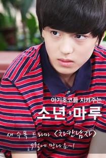Kang Chan Hee - Poster / Capa / Cartaz - Oficial 3
