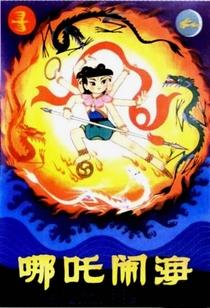 Naia Contra o Rei dos Dragões - Poster / Capa / Cartaz - Oficial 4