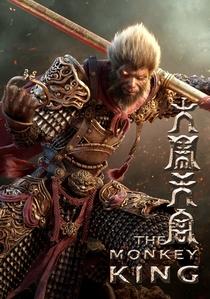 A Lenda do Rei Macaco: Tumulto no Reino Celestial - Poster / Capa / Cartaz - Oficial 1