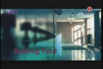 Bullying Fatal - Poster / Capa / Cartaz - Oficial 1