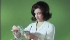 Consuming Women (Women as Consumers) (ca.1967)