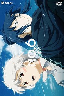 No.6 - Poster / Capa / Cartaz - Oficial 6
