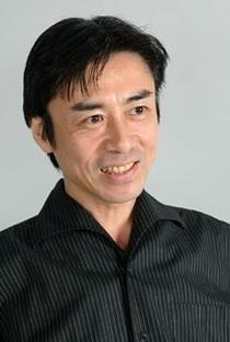 Hiroshi Yanaka - Poster / Capa / Cartaz - Oficial 1