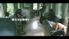 Hirokazu Koreeda's Distance (2001) Trailer