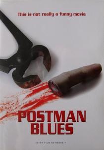 Postman Blues - Poster / Capa / Cartaz - Oficial 7