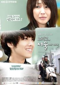 Noriko, Goes To Seoul - Poster / Capa / Cartaz - Oficial 1