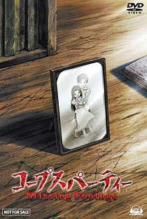 Corpse Party: Missing Footage - Poster / Capa / Cartaz - Oficial 1