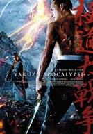 Yakuza Apocalypse: The Great War Of The Underworld (Yakuza Apocalypse: The Great War Of The Underworld)