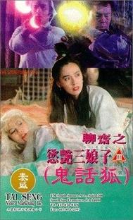A Noiva Fantasma - Poster / Capa / Cartaz - Oficial 1