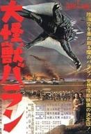 Varan - O Monstro do Oriente (Daikaijû Baran)