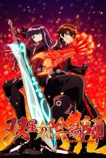 Anime Sousei no Onmyouji - Legendado Download