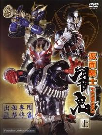 Kamen Rider Hibiki - Poster / Capa / Cartaz - Oficial 1