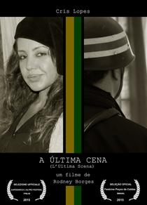 A Última Cena - Poster / Capa / Cartaz - Oficial 1