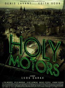 Holy Motors - Poster / Capa / Cartaz - Oficial 3