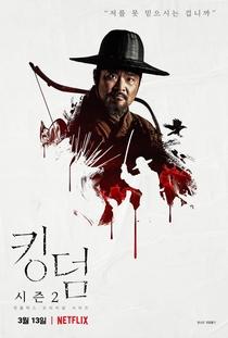 Kingdom (2ª Temporada) - Poster / Capa / Cartaz - Oficial 13