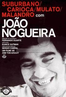 Carioca, Suburbano, Mulato e Malandro - Poster / Capa / Cartaz - Oficial 1