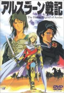 Heroic Legend of Arslan - Poster / Capa / Cartaz - Oficial 1