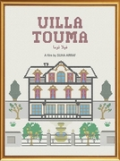 Villa Touma  (Villa Touma )